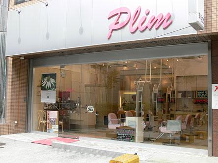 Plim(プリム)4