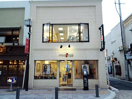 モッズ・ヘア いわき銀座通り店3