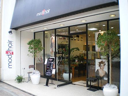モッズ・ヘア 松江店4