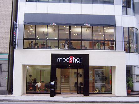 mod's hair 小倉5