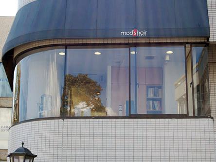 モッズ・ヘア 鎌倉店3