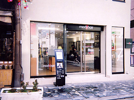 モッズ・ヘア 奈良店5