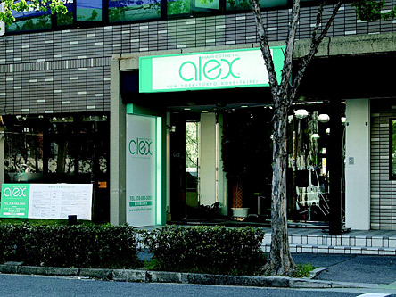 ALEX NISHISUZU4