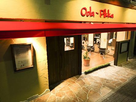 Oola-Pikka 姪浜1