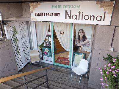 National BEAUTY FACTORY2