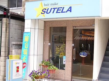 hair make SUTELA1