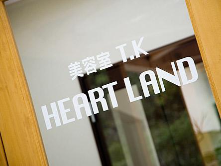 美容室T-K HEART LAND4