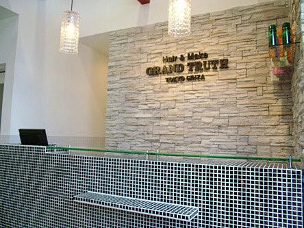 GRAND TRUTH 北国分店4