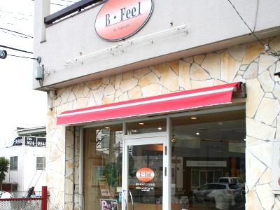 B・Feel HARADA 笠寺店3
