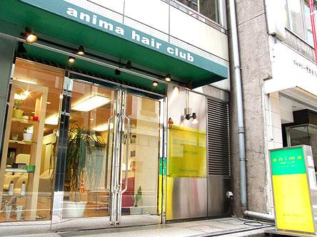 anima hair club5