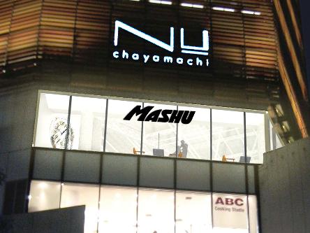 MASHU NU_chayamachi1