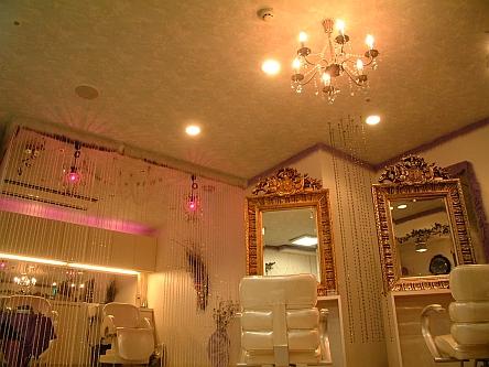 hair room LAZY2