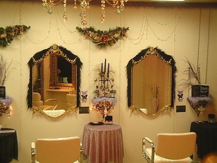 hair room LAZY5