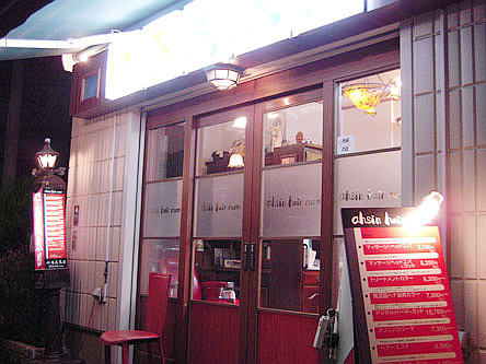 ahsin hair room 池袋店5