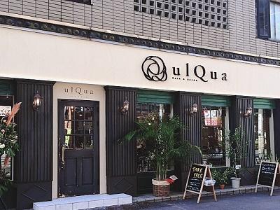 ulQua 川口店2
