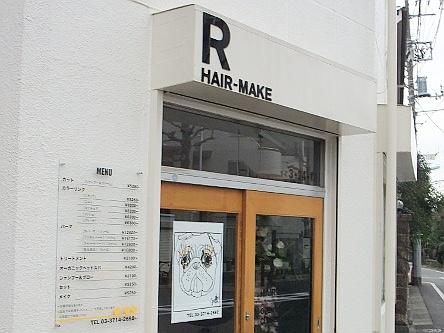 R HAIR-MAKE5