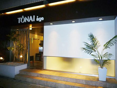TONAI age1