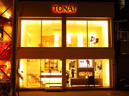 TONAI flap1