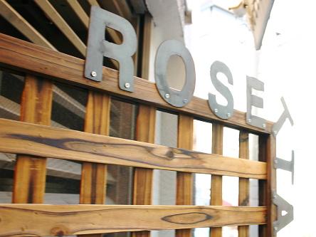 rosetta3