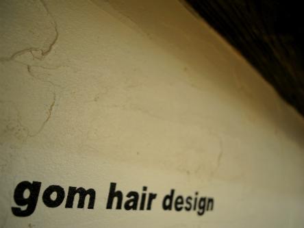 gom hair design5