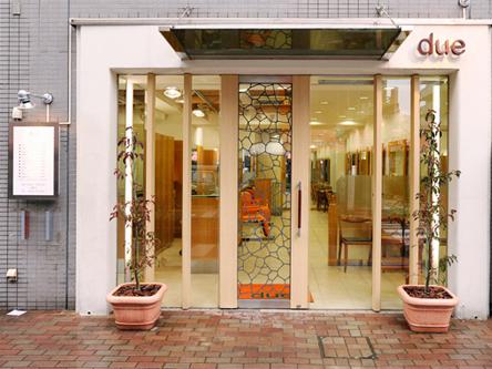 due 三鷹店3