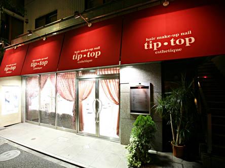 tip・top 中野店5