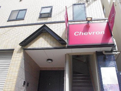 chevron3