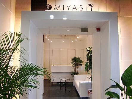HAIR DESIGN MIYABI5