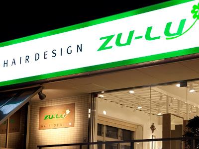ZU-LU 生田店3