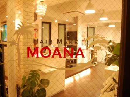 MOANA2