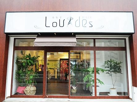 Lourdes5