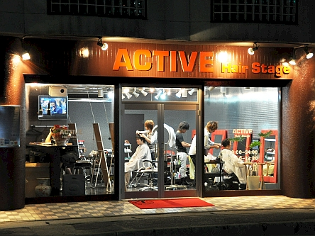 ACTIVE Hair Stage 飯倉店4