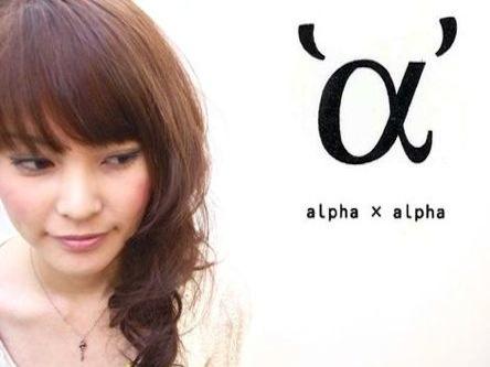alpha×alpha4