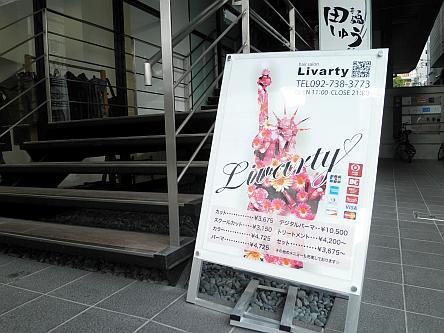 Livarty3