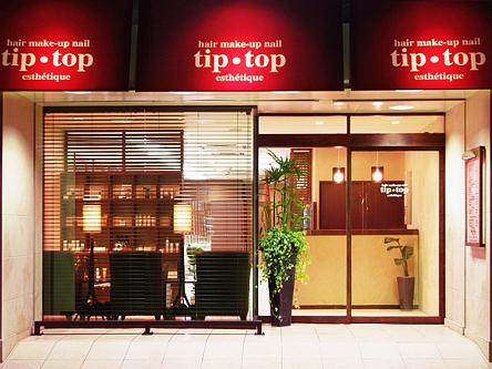 tip・top 保谷店5