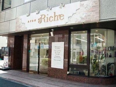 AFAN Riche2