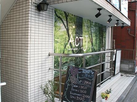 A.C.T J3