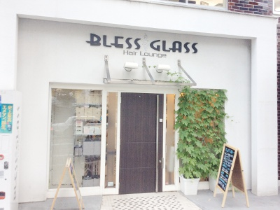 BLESS GLASS Hair Lounge3
