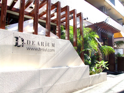 Hair Resort DEARiUM3