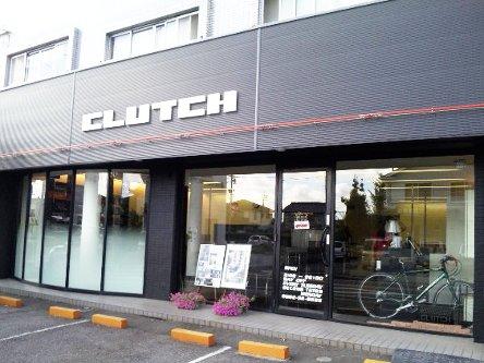 CLUTCH5