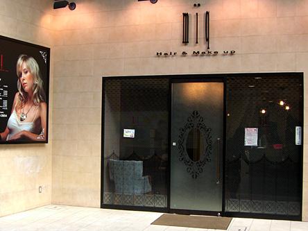 miq Hair&Make up 大山店3