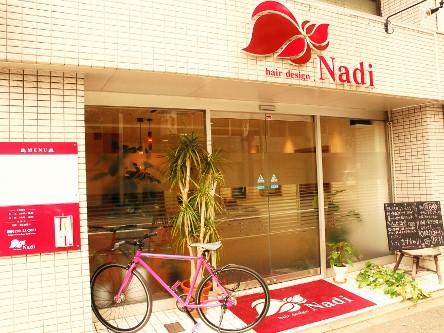 hair design Nadi5