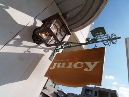 Juicy2
