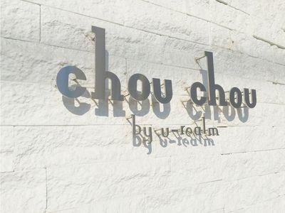 Chou chou by U-REALM3
