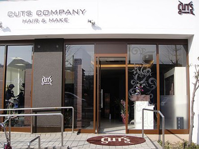 CUTS COMPANY ボンラパス 百道店5