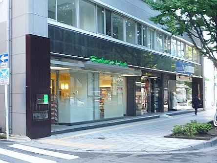 Select Hair 仙台駅前店4