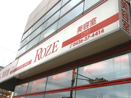 STYLISH SPACE ROZE4