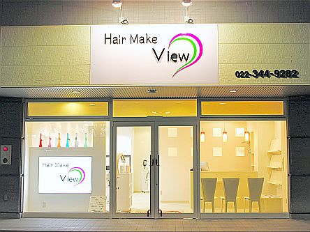 Hair Make View5