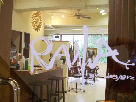 hair design RANA5