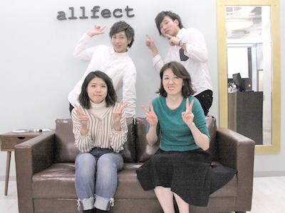 allfect 薬院店4